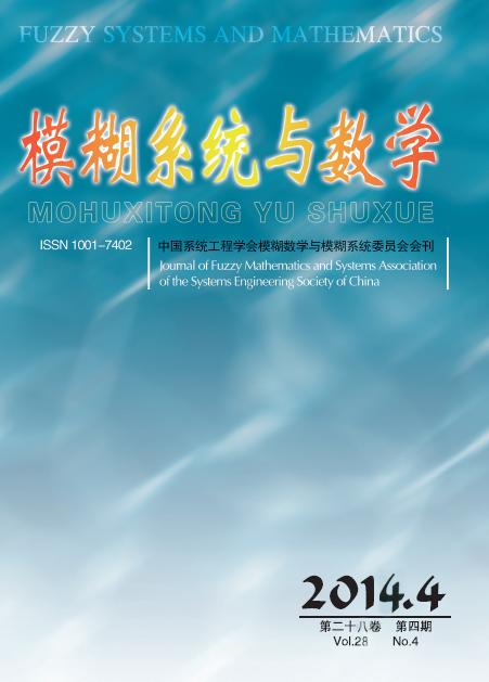 2014第四期封面