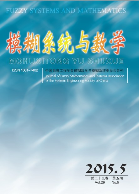 2015年第5期封面