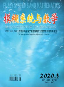 2020年第3期封面