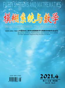 2021年模糊杂志封面-4_1